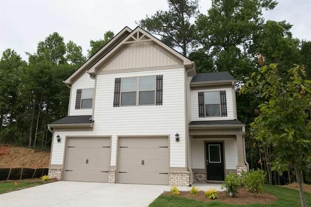 151 Brasch Park Dr #15, Grantville, GA 30220 (MLS #8879966) :: Athens Georgia Homes