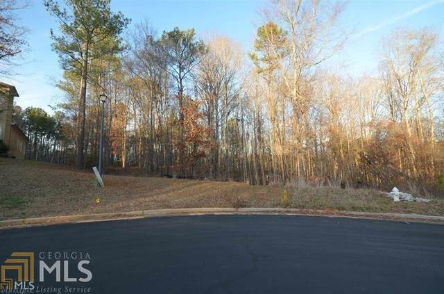 1828 NE Gateway Dr #7, Conyers, GA 30012 (MLS #8880108) :: Perri Mitchell Realty