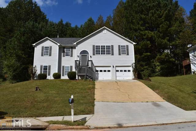 570 Saddle Path Bnd, Lawrenceville, GA 30046 (MLS #8880189) :: Keller Williams