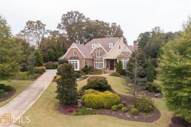 2930 Manor Bridge Dr, Milton, GA 30004 (MLS #8880486) :: Keller Williams Realty Atlanta Partners
