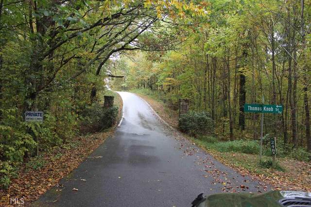 0 Pipetrack Gap Road, Scaly Mountain, NC 28775 (MLS #8880697) :: Rettro Group