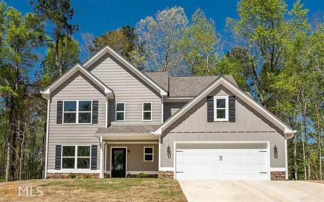 709 Springhill Dr, Gray, GA 31032 (MLS #8881480) :: RE/MAX Eagle Creek Realty