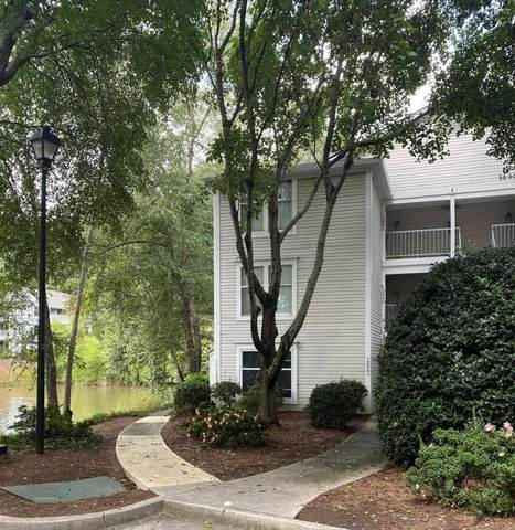 1250 Keys Lake Dr, Brookhaven, GA 30319 (MLS #8883563) :: AF Realty Group