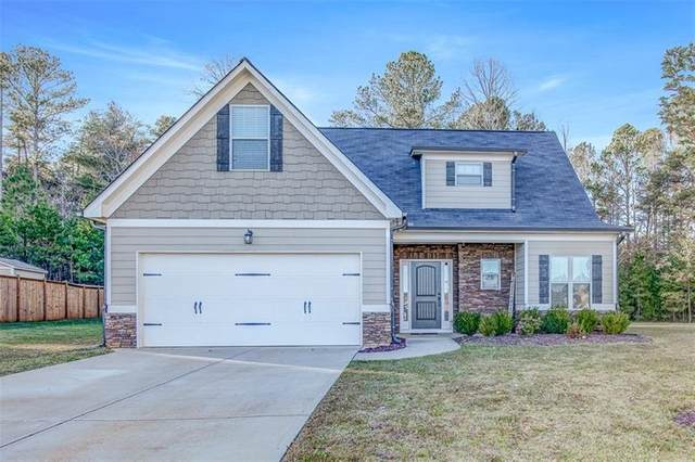 154 Gunier Cir, Dawsonville, GA 30534 (MLS #8883897) :: Military Realty