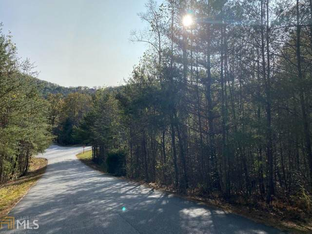 0 Laurel Brooke Lot 2, Blairsville, GA 30512 (MLS #8883960) :: Team Cozart