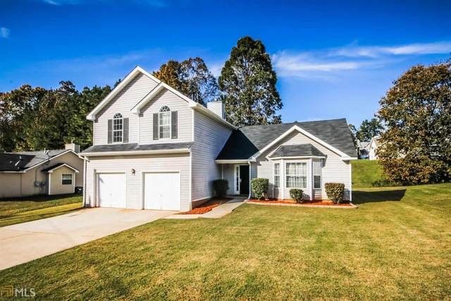 335 Pecan Wood Cir, Fairburn, GA 30213 (MLS #8885762) :: Athens Georgia Homes