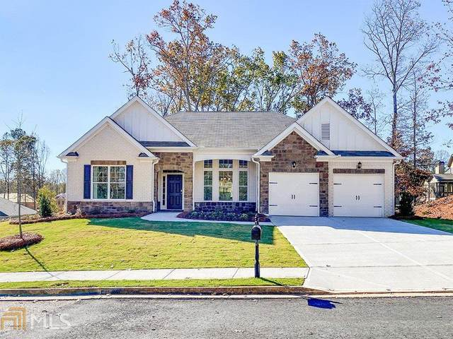59 Montgomery View Ct, Villa Rica, GA 30180 (MLS #8886262) :: Tim Stout and Associates