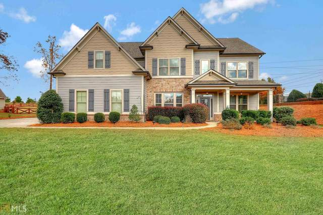 20 Sterling Lake Way, Jefferson, GA 30549 (MLS #8886966) :: Military Realty
