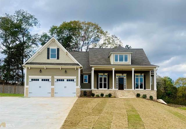 31 River Birch Dr, Euharlee, GA 30145 (MLS #8887079) :: Bonds Realty Group Keller Williams Realty - Atlanta Partners