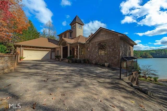 50 Cherokee Ln, Blue Ridge, GA 30513 (MLS #8891054) :: RE/MAX Eagle Creek Realty