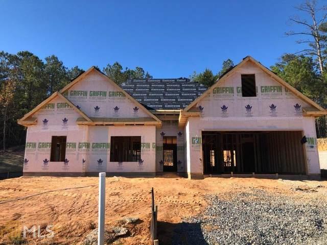 418 Oak Sunset Dr, Macon, GA 31206 (MLS #8892107) :: Athens Georgia Homes