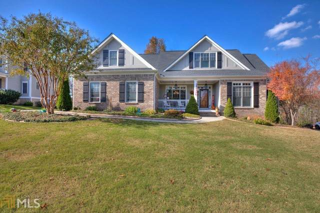 19 Knollwood Way, Cartersville, GA 30121 (MLS #8893628) :: AF Realty Group