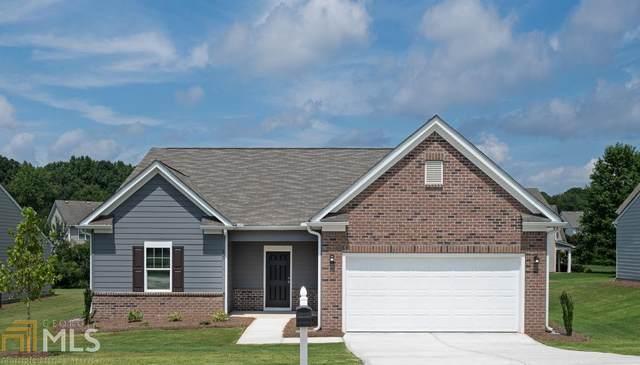 248 Sinclair Way #110, Monroe, GA 30655 (MLS #8893774) :: AF Realty Group