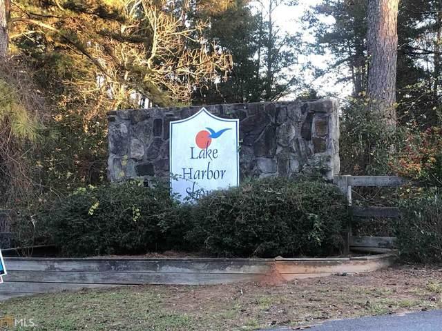 1469 Lakeside Trail, Martin, GA 30557 (MLS #8893977) :: Rettro Group