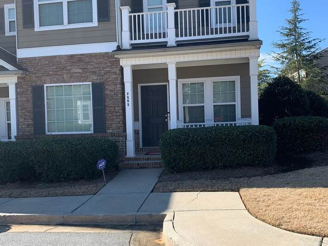 7595 Avalon Boulevard, Fairburn, GA 30213 (MLS #8907699) :: Regent Realty Company