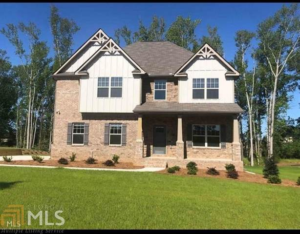 300 Steamwood Ln Lot 23, Mcdonough, GA 30252 (MLS #8908380) :: Rettro Group