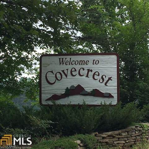 0 Covecrest Holw Lot 4, Tiger, GA 30576 (MLS #8913758) :: Team Cozart