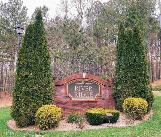 550 Branch Dr #11, Pendergrass, GA 30567 (MLS #8913894) :: Scott Fine Homes at Keller Williams First Atlanta