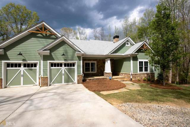 180 Peaceful Streams, Dahlonega, GA 30533 (MLS #8916222) :: Military Realty
