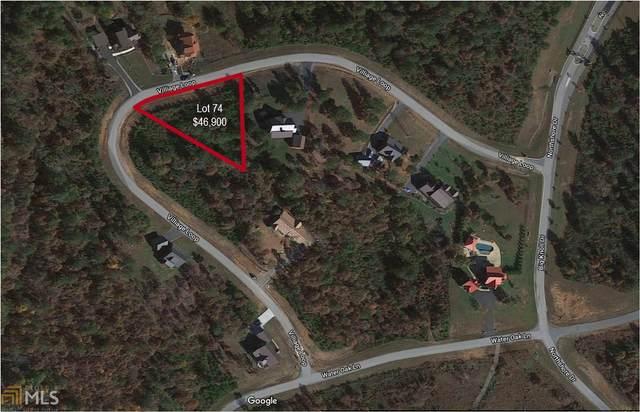 0 Village Loop, Northshore Lot 74, Blairsville, GA 30512 (MLS #8917073) :: Crest Realty