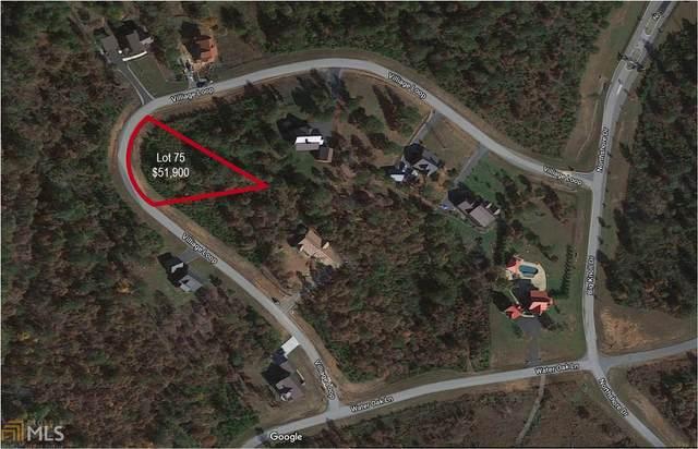0 Village Loop, Northshore Lot 75, Blairsville, GA 30512 (MLS #8917097) :: Crest Realty