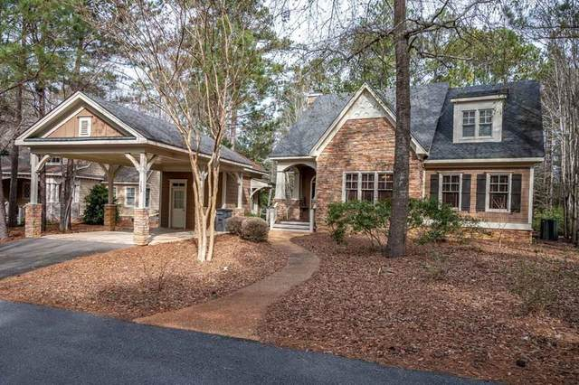 160 Maple Trce, Pine Mountain, GA 31822 (MLS #8917475) :: AF Realty Group