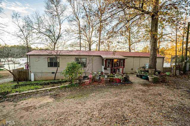 188 Merry Dr, Milledgeville, GA 31061 (MLS #8921655) :: Military Realty