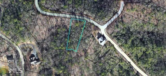 0 Brown Hawk Lot 11, Clayton, GA 30525 (MLS #8922438) :: Maximum One Realtor Partners