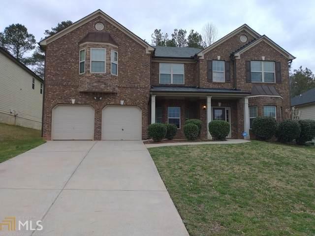 793 Old Dove, Fairburn, GA 30213 (MLS #8924283) :: AF Realty Group