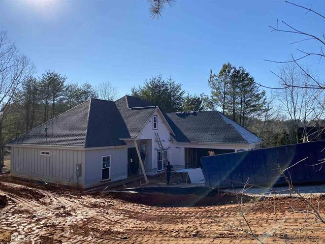69 Coneflower Ln, Toccoa, GA 30577 (MLS #8926967) :: Scott Fine Homes at Keller Williams First Atlanta
