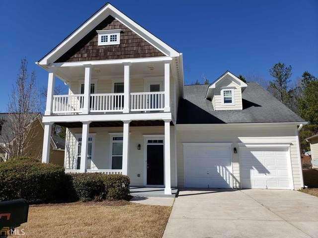 712 Ivy Brook Way, Macon, GA 31210 (MLS #8928060) :: RE/MAX Eagle Creek Realty