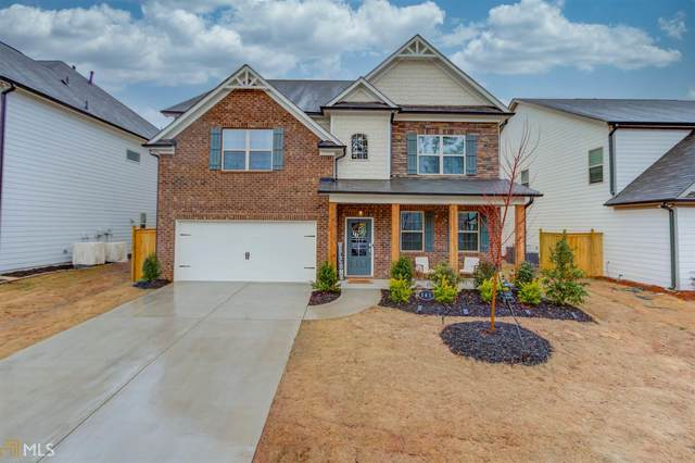 141 Avery Landing Way, Holly Springs, GA 30115 (MLS #8932748) :: Buffington Real Estate Group