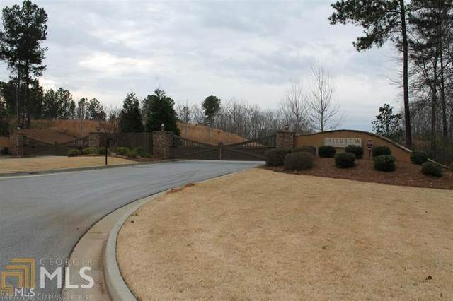 1331 Sailview Drive, Buckhead, GA 30625 (MLS #8939033) :: Maximum One Realtor Partners