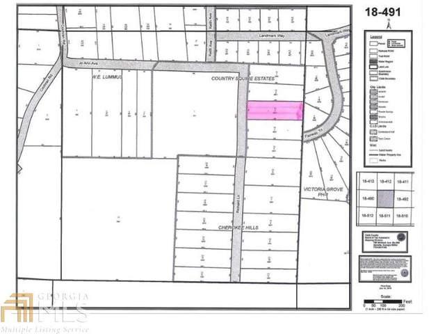 6917 Richard Ln, Austell, GA 30168 (MLS #8943984) :: RE/MAX Eagle Creek Realty