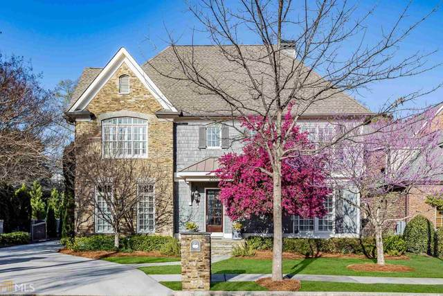 2020 Springlake Ct, Atlanta, GA 30318 (MLS #8945043) :: Savannah Real Estate Experts