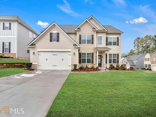 201 Meadow Branch Ln #234, Dallas, GA 30157 (MLS #8947412) :: RE/MAX Eagle Creek Realty