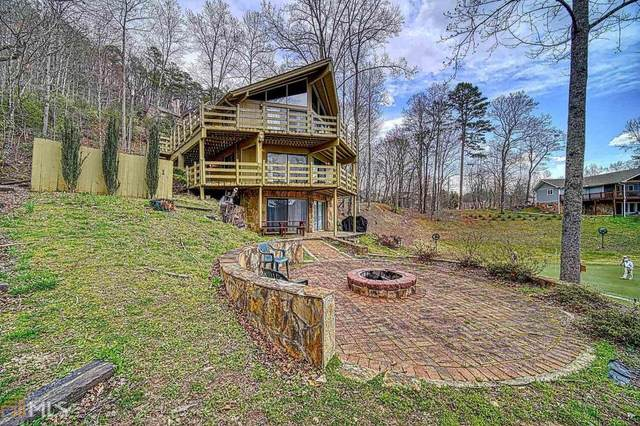 411 Kingwood Drive #11, Clayton, GA 30525 (MLS #8948462) :: Maximum One Realtor Partners