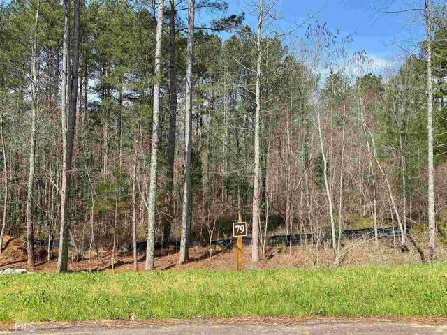 0 Linger Longer Dr Lot 79, Ellijay, GA 30536 (MLS #8949892) :: AF Realty Group