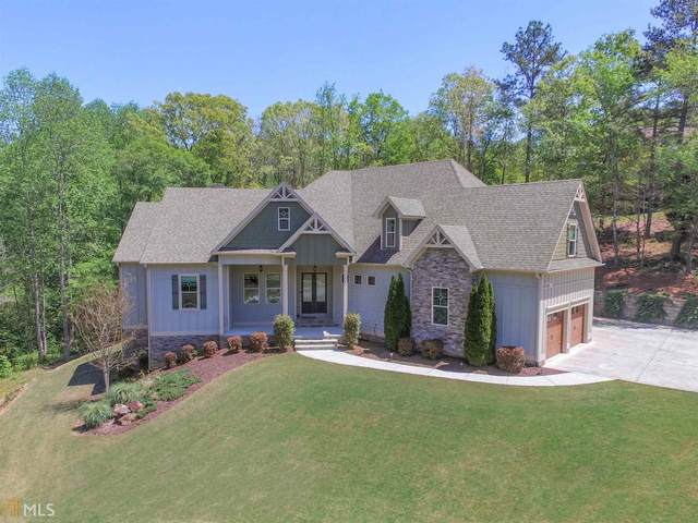 565 Arbor Springs Pkwy, Newnan, GA 30265 (MLS #8953865) :: Savannah Real Estate Experts