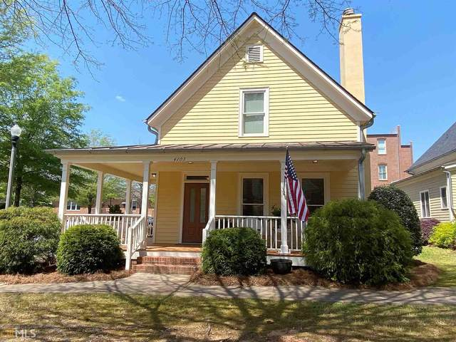 4105 Summers St, Covington, GA 30014 (MLS #8955850) :: Perri Mitchell Realty