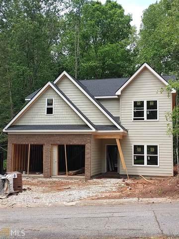 145 Gatewood Pl, Athens, GA 30607 (MLS #8956433) :: Savannah Real Estate Experts