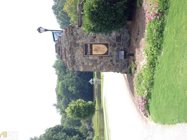 0 Kingwood Court Lane, Clayton, GA 30525 (MLS #8958295) :: Statesboro Real Estate