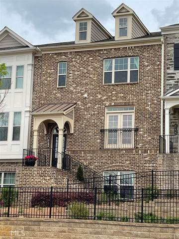 4196 Morrison Way, Atlanta, GA 30341 (MLS #8958452) :: Savannah Real Estate Experts
