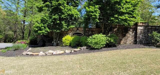 10 Arrow Mtn Drive SE, Cartersville, GA 30121 (MLS #8960900) :: EXIT Realty Lake Country