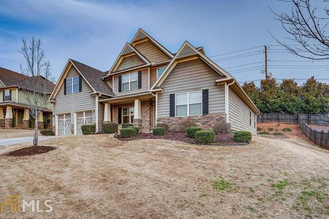 1115 Jasmine Green Trl, Marietta, GA 30064 (MLS #8961022) :: Savannah Real Estate Experts