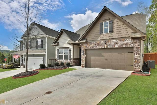 103 Prominence Ct, Canton, GA 30114 (MLS #8962751) :: Michelle Humes Group