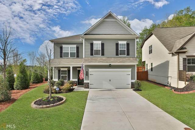 101 Prominence Ct, Canton, GA 30114 (MLS #8962791) :: Michelle Humes Group
