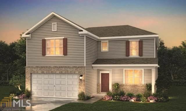 47 Park Chase Ct #250, Dallas, GA 30132 (MLS #8963718) :: Savannah Real Estate Experts