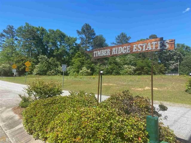 184 Ridge Cir, Macon, GA 31216 (MLS #8965061) :: RE/MAX Eagle Creek Realty
