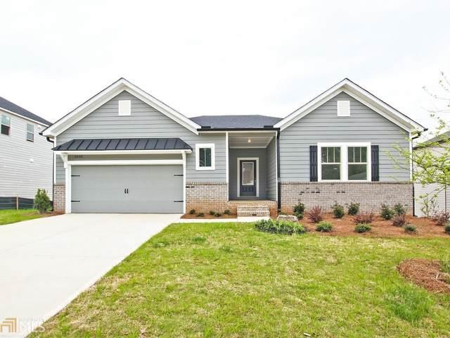 3650 Townley Ln, Cumming, GA 30040 (MLS #8965295) :: Savannah Real Estate Experts